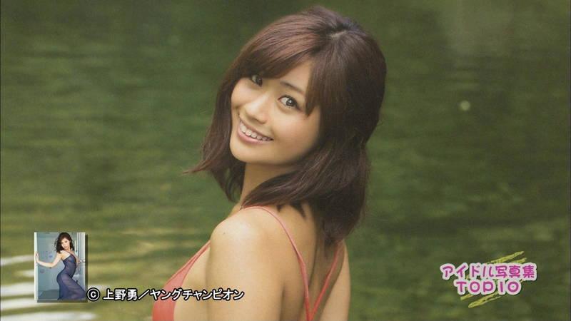 【佐藤聖羅キャプ画像】アイドル写真集のランキングが総じておっぱいだった件www 13