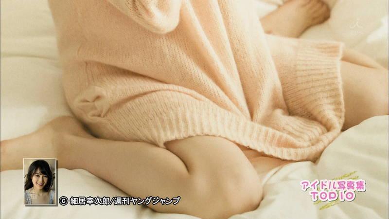 【佐藤聖羅キャプ画像】アイドル写真集のランキングが総じておっぱいだった件www 19