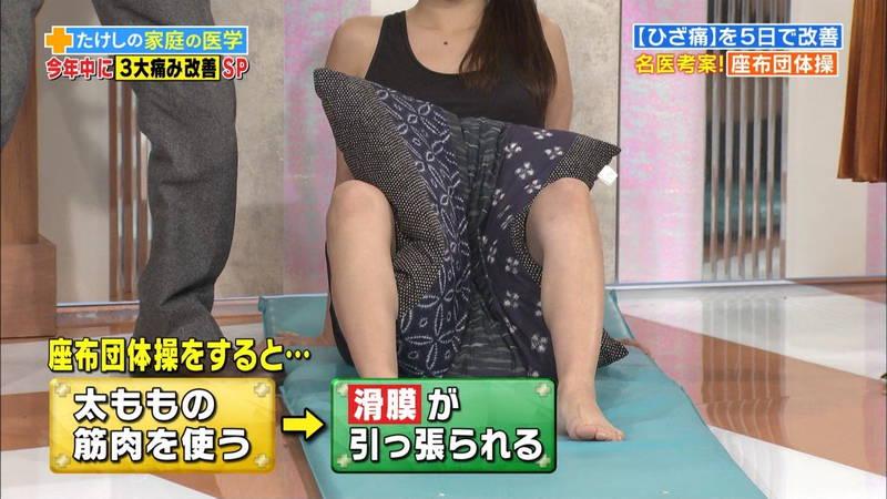 【ストレッチキャプ画像】家でもできる膝痛改善のストレッチが股間にしか目がいかないwww 07