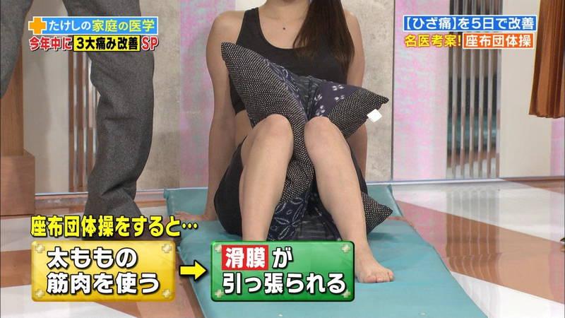 【ストレッチキャプ画像】家でもできる膝痛改善のストレッチが股間にしか目がいかないwww 08