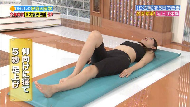 【ストレッチキャプ画像】家でもできる膝痛改善のストレッチが股間にしか目がいかないwww 09