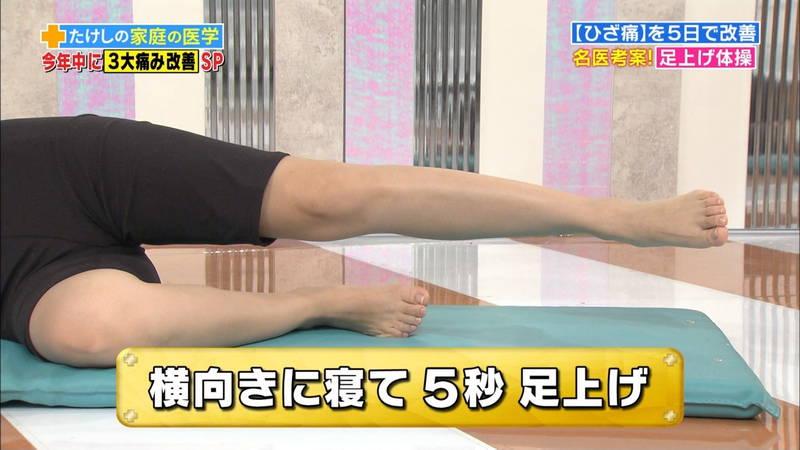 【ストレッチキャプ画像】家でもできる膝痛改善のストレッチが股間にしか目がいかないwww 11