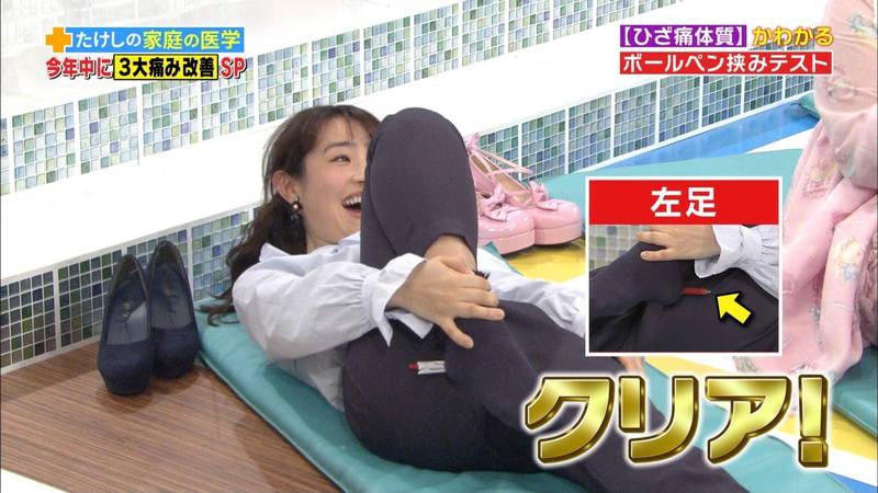 【ストレッチキャプ画像】家でもできる膝痛改善のストレッチが股間にしか目がいかないwww 16