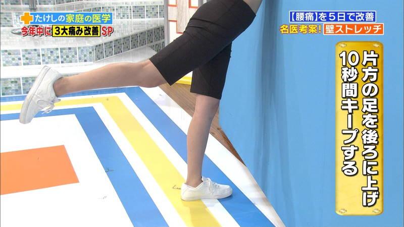 【ストレッチキャプ画像】家でもできる膝痛改善のストレッチが股間にしか目がいかないwww 19