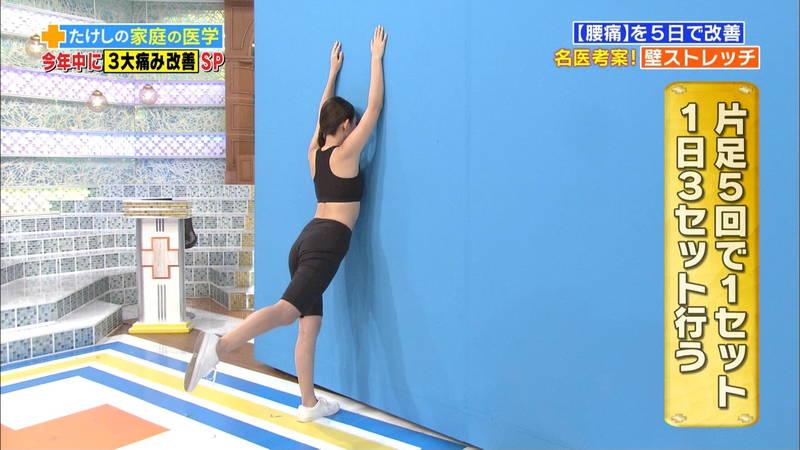 【ストレッチキャプ画像】家でもできる膝痛改善のストレッチが股間にしか目がいかないwww 20