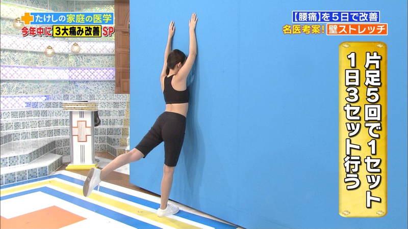 【ストレッチキャプ画像】家でもできる膝痛改善のストレッチが股間にしか目がいかないwww 21