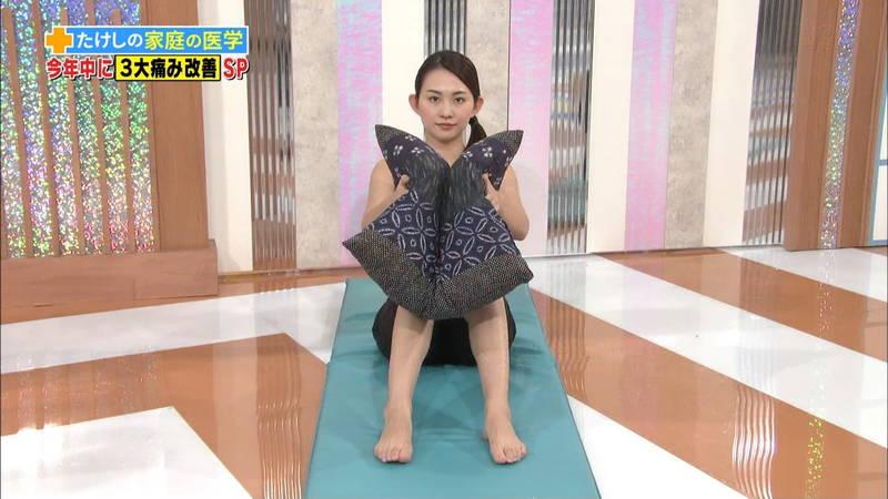 【ストレッチキャプ画像】家でもできる膝痛改善のストレッチが股間にしか目がいかないwww 22