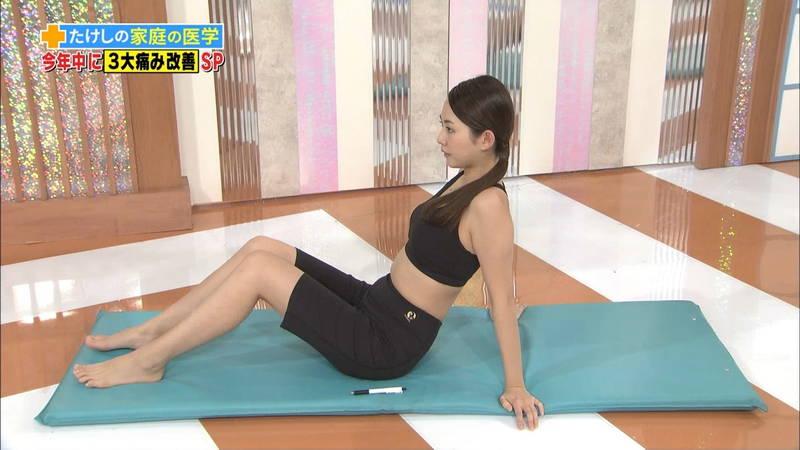 【ストレッチキャプ画像】家でもできる膝痛改善のストレッチが股間にしか目がいかないwww 24