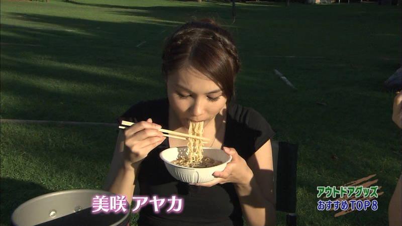 【美咲アヤカキャプ画像】Fカップというちょうどいいぐらいの巨乳がビキニでも着衣でもエロい!w 05
