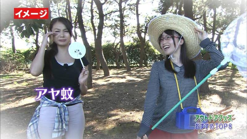 【美咲アヤカキャプ画像】Fカップというちょうどいいぐらいの巨乳がビキニでも着衣でもエロい!w 09