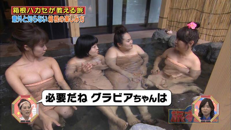 【菜乃花キャプ画像】女芸人と一緒に入浴する菜乃花のおっぱいの貫禄が半端ないwww