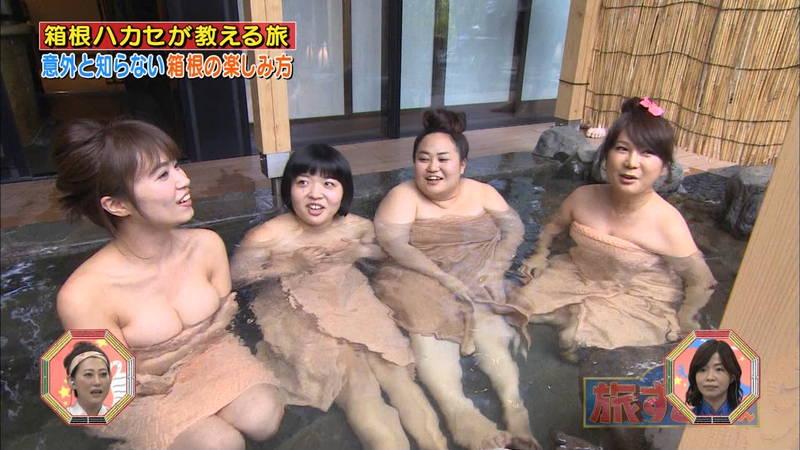【菜乃花キャプ画像】女芸人と一緒に入浴する菜乃花のおっぱいの貫禄が半端ないwww 04