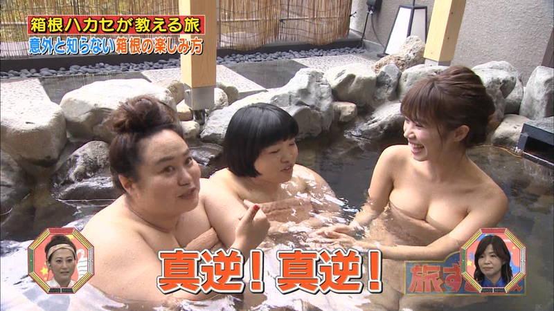 【菜乃花キャプ画像】女芸人と一緒に入浴する菜乃花のおっぱいの貫禄が半端ないwww 13