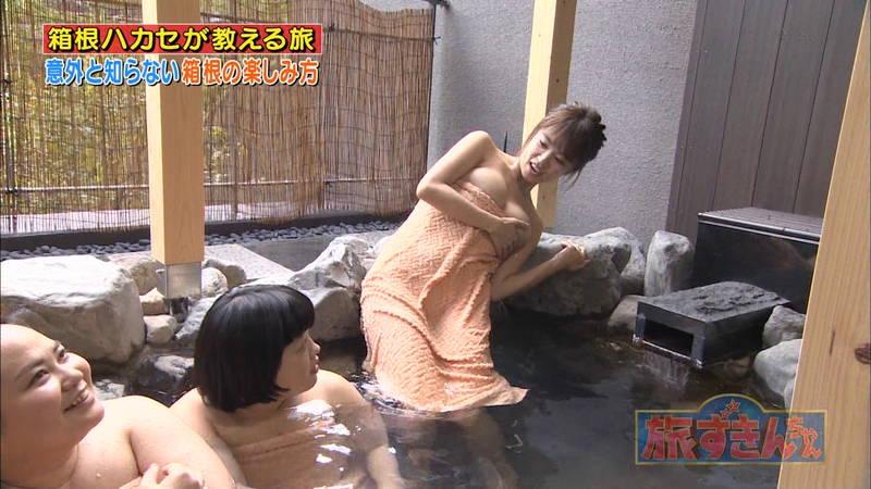 【菜乃花キャプ画像】女芸人と一緒に入浴する菜乃花のおっぱいの貫禄が半端ないwww 17