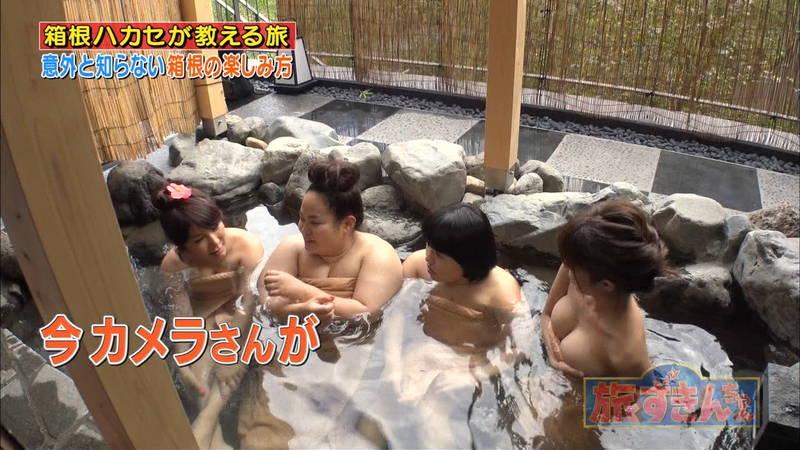 【菜乃花キャプ画像】女芸人と一緒に入浴する菜乃花のおっぱいの貫禄が半端ないwww 22
