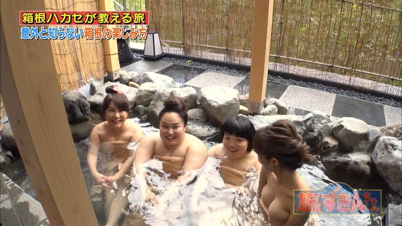 【菜乃花キャプ画像】女芸人と一緒に入浴する菜乃花のおっぱいの貫禄が半端ないwww 24