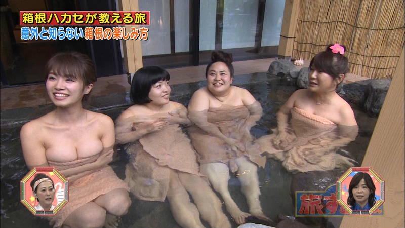 【菜乃花キャプ画像】女芸人と一緒に入浴する菜乃花のおっぱいの貫禄が半端ないwww 30