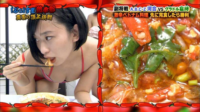【倉持由香キャプ画像】美尻の女王に見せつけられながら食べる激辛料理www 08