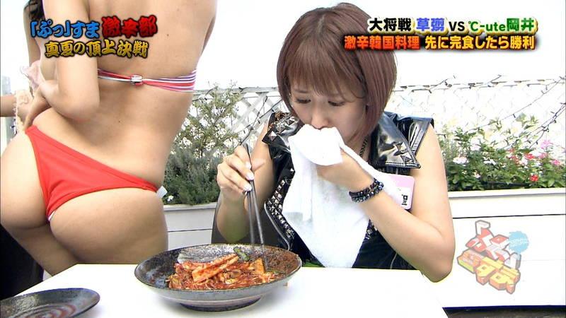 【倉持由香キャプ画像】美尻の女王に見せつけられながら食べる激辛料理www 25