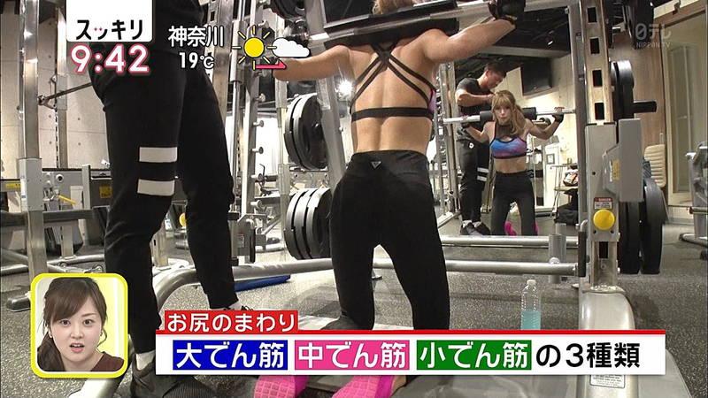 【ゆんころキャプ画像】ケツも筋肉も素晴らしいゆんころのトレーニング光景がガチwww 03