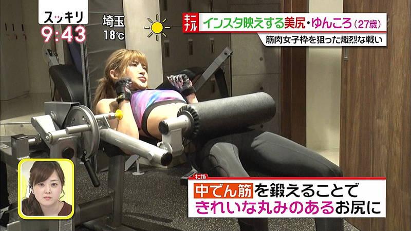 【ゆんころキャプ画像】ケツも筋肉も素晴らしいゆんころのトレーニング光景がガチwww 09