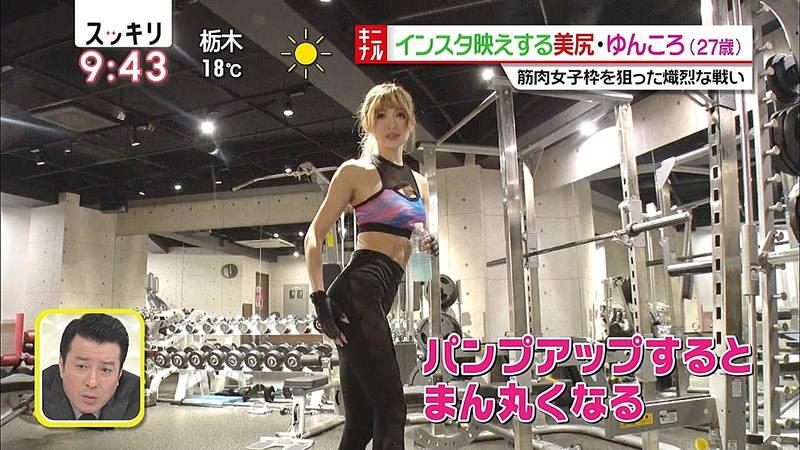 【ゆんころキャプ画像】ケツも筋肉も素晴らしいゆんころのトレーニング光景がガチwww 10