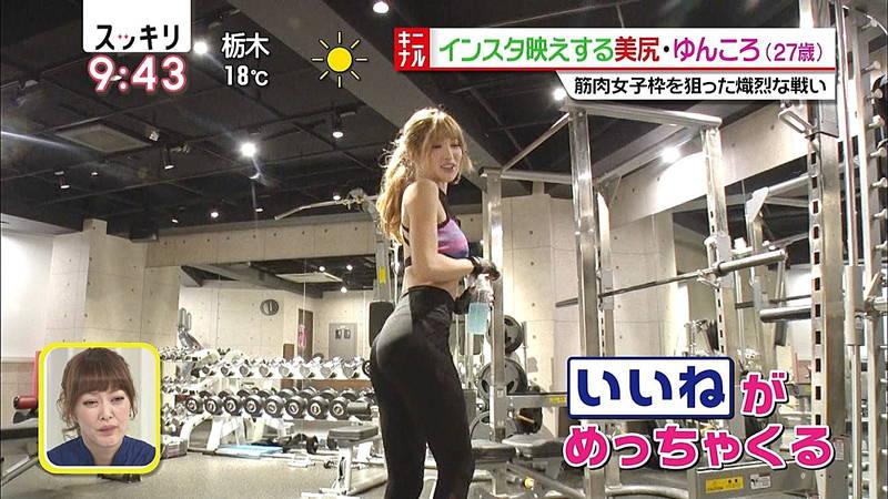 【ゆんころキャプ画像】ケツも筋肉も素晴らしいゆんころのトレーニング光景がガチwww 11