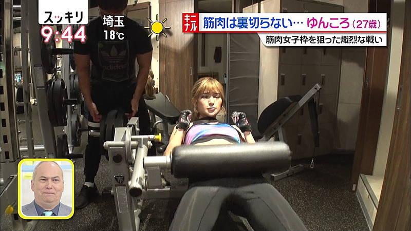 【ゆんころキャプ画像】ケツも筋肉も素晴らしいゆんころのトレーニング光景がガチwww 17