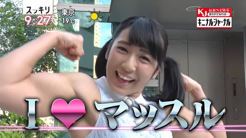 【ゆんころキャプ画像】ケツも筋肉も素晴らしいゆんころのトレーニング光景がガチwww 21