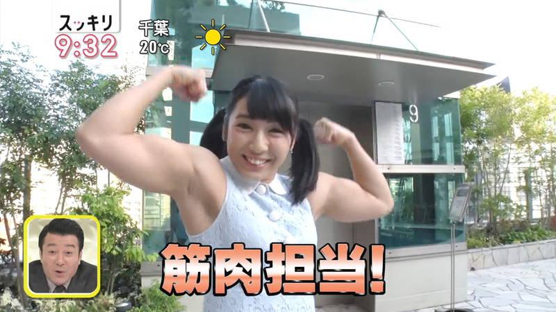 【ゆんころキャプ画像】ケツも筋肉も素晴らしいゆんころのトレーニング光景がガチwww 22