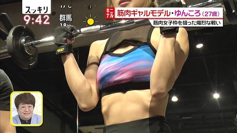 【ゆんころキャプ画像】ケツも筋肉も素晴らしいゆんころのトレーニング光景がガチwww 25