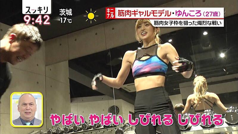 【ゆんころキャプ画像】ケツも筋肉も素晴らしいゆんころのトレーニング光景がガチwww 26