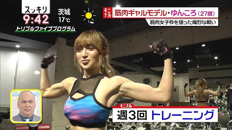 【ゆんころキャプ画像】ケツも筋肉も素晴らしいゆんころのトレーニング光景がガチwww 27