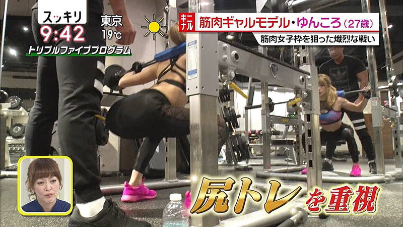 【ゆんころキャプ画像】ケツも筋肉も素晴らしいゆんころのトレーニング光景がガチwww 28