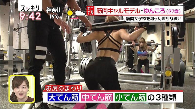 【ゆんころキャプ画像】ケツも筋肉も素晴らしいゆんころのトレーニング光景がガチwww 30