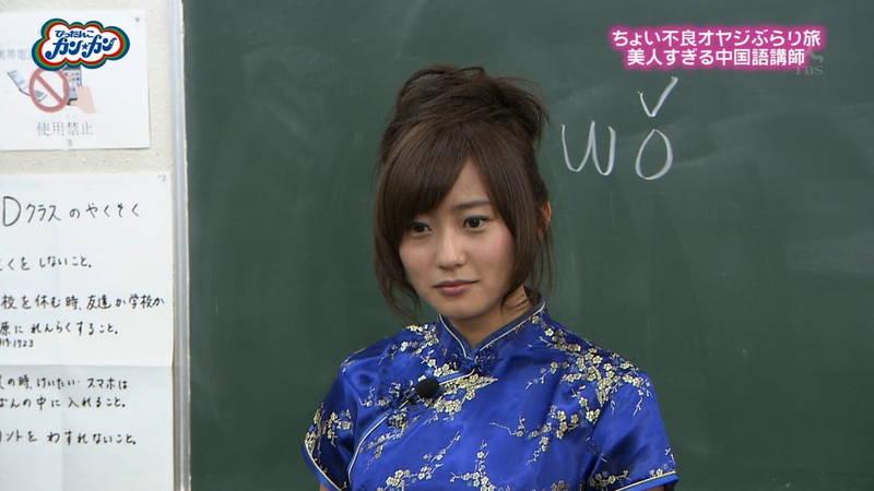 【段文凝キャプ画像】チャイナドレスがエロ可愛くて中国語講座が頭に入ってこないwww