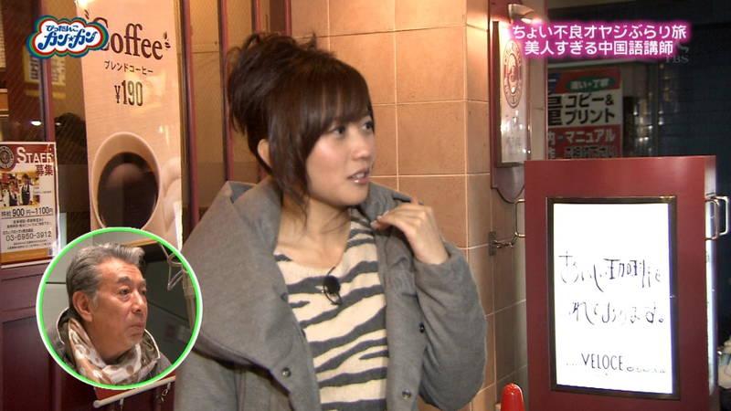 【段文凝キャプ画像】チャイナドレスがエロ可愛くて中国語講座が頭に入ってこないwww 09
