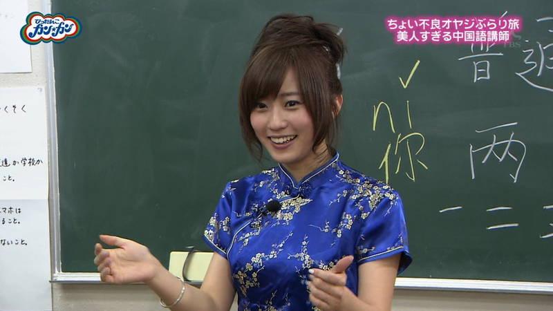 【段文凝キャプ画像】チャイナドレスがエロ可愛くて中国語講座が頭に入ってこないwww 26