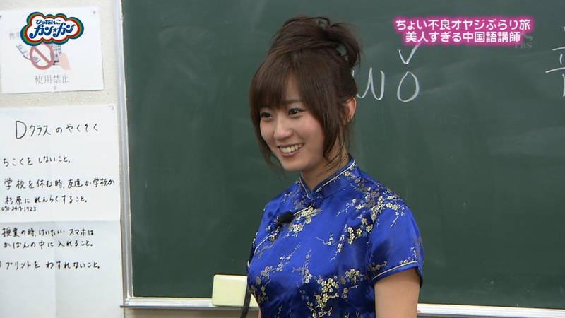 【段文凝キャプ画像】チャイナドレスがエロ可愛くて中国語講座が頭に入ってこないwww 27