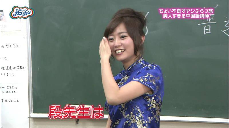 【段文凝キャプ画像】チャイナドレスがエロ可愛くて中国語講座が頭に入ってこないwww 28