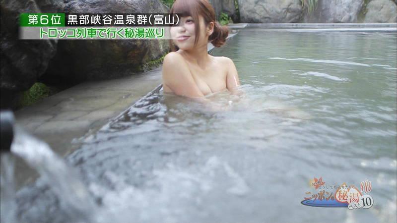 【岸明日香キャプ画像】温泉のランキング紹介で見えそうで見えない乳首たちwww 03