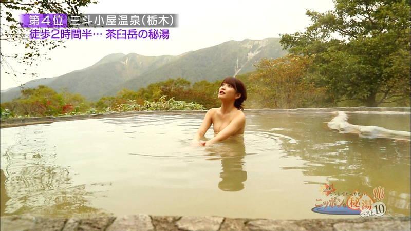 【岸明日香キャプ画像】温泉のランキング紹介で見えそうで見えない乳首たちwww 07