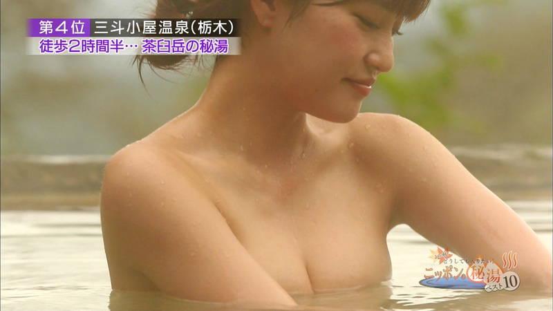 【岸明日香キャプ画像】温泉のランキング紹介で見えそうで見えない乳首たちwww 08