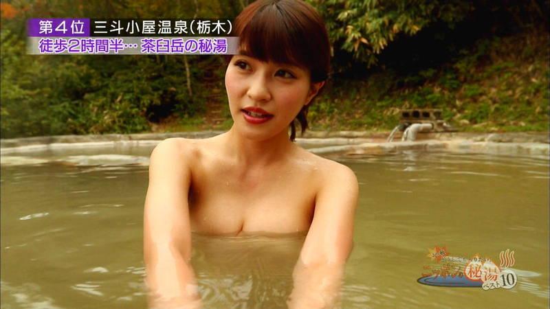 【岸明日香キャプ画像】温泉のランキング紹介で見えそうで見えない乳首たちwww 11