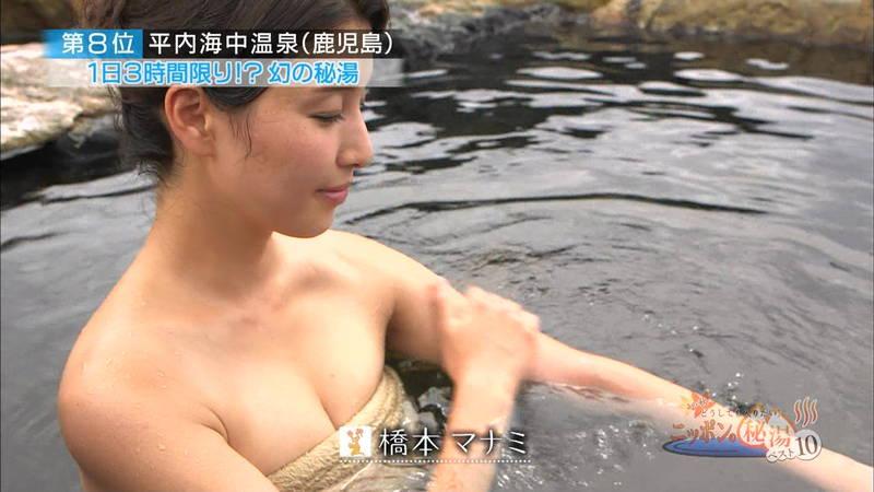 【岸明日香キャプ画像】温泉のランキング紹介で見えそうで見えない乳首たちwww 12