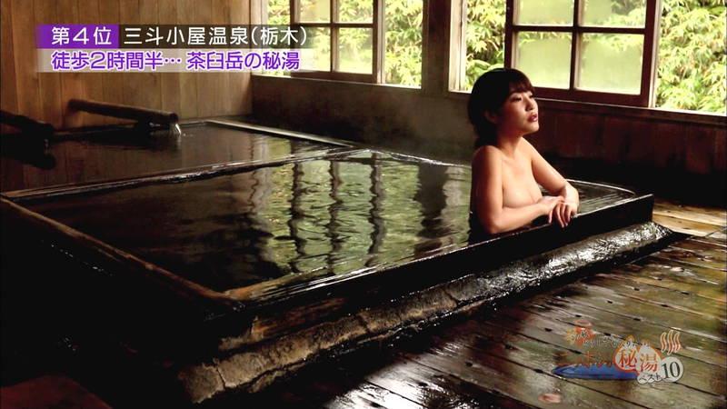 【岸明日香キャプ画像】温泉のランキング紹介で見えそうで見えない乳首たちwww 17