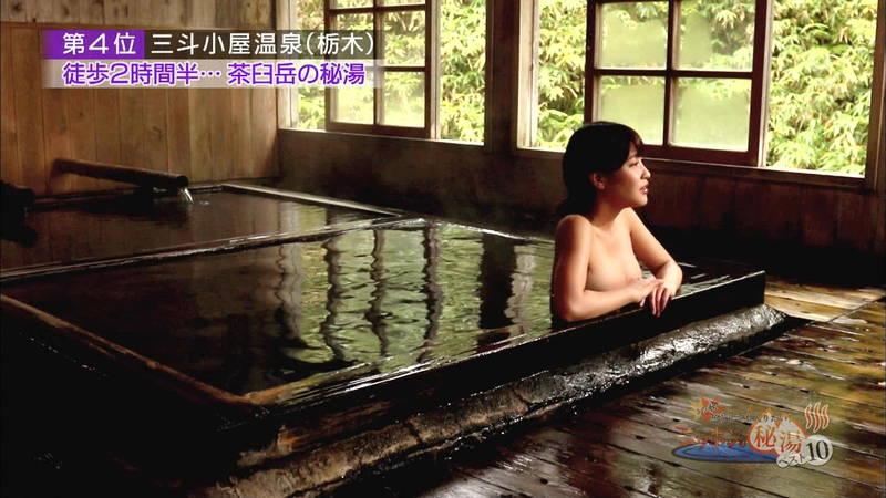 【岸明日香キャプ画像】温泉のランキング紹介で見えそうで見えない乳首たちwww 18