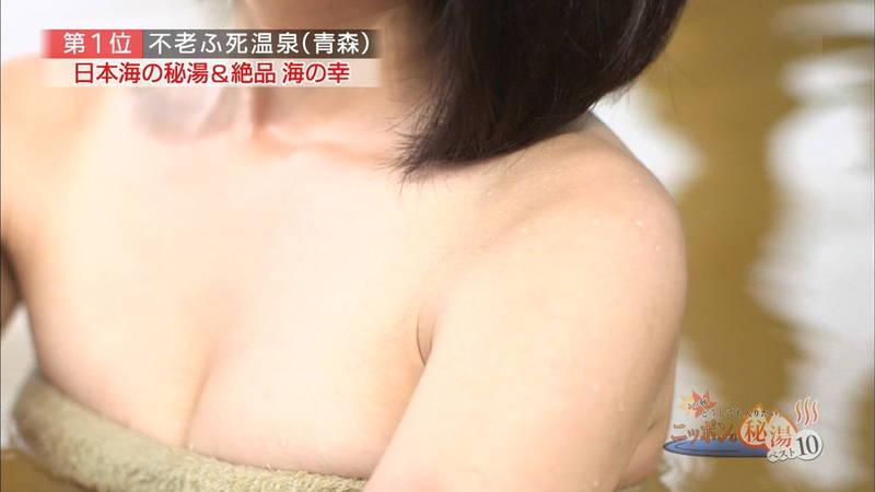 【岸明日香キャプ画像】温泉のランキング紹介で見えそうで見えない乳首たちwww 20