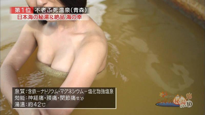 【岸明日香キャプ画像】温泉のランキング紹介で見えそうで見えない乳首たちwww 21