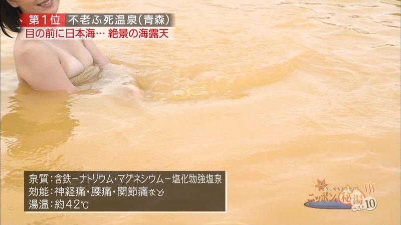 【岸明日香キャプ画像】温泉のランキング紹介で見えそうで見えない乳首たちwww 22